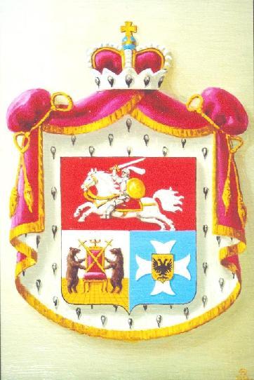 герб голицыно