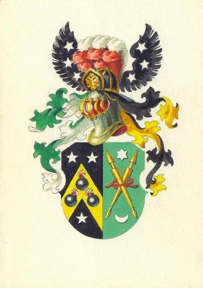 Герб родарахманиновых рохманиновых