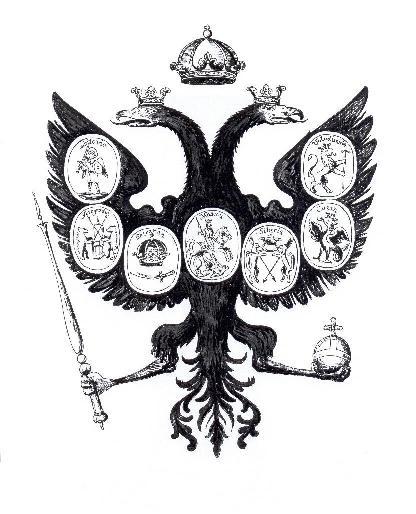 герб петра 1