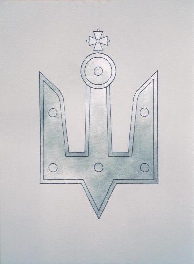 герб ярослава мудрого