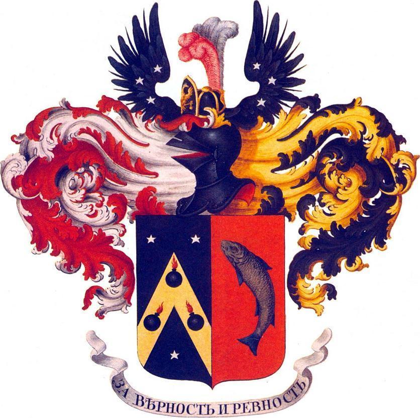 Картинки герб адвокатов рф / picpool.ru