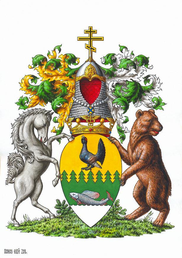 Современные фамильные гербы